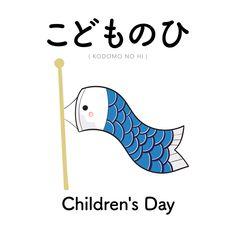 [93] こどものひ | kodomo no hi | children's day Children's Day (こどものひ) is a Japanese national holiday which takes place annually on May 5 to celebrate children's happiness. On this day, families raise the carp-shaped koinobori flags, with one carp for the father, one for the mother, and one carp for each son.