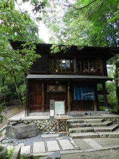 茂庵 Japanese Architecture, Classical Architecture, Architecture Design, Beautiful Places In Japan, Japanese Style House, Thai House, Retro Cafe, Beach Wood, Cafe Shop