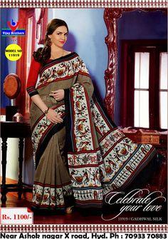 Gadhwal Silk