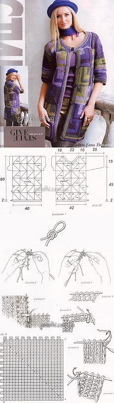 Вязаный жакет в стиле пэчворк (домино). Как вязать