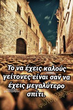 Greek, Inspirational, Feelings, Sayings, Quotes, Deutsch, Quotations, Lyrics, Greece