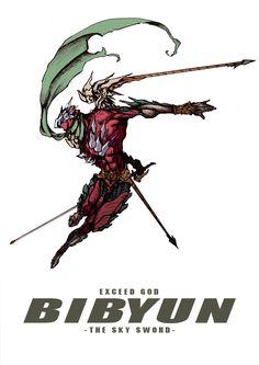 超神ビビューン-THE SKY SWORD-