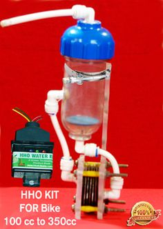 HHO Kit for Bike 100cc to 350cc use hho kit in bike and save fuel 40 to 50%.