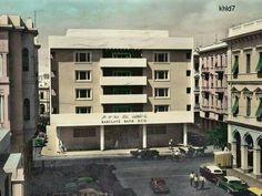 شارع الاستقلال .. باركليز بنك .. طرابلس ليبيا .. Tripoli Libya
