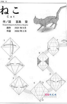 宫岛登手工折纸小猫的折法图谱教程
