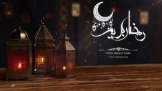 Buy Ramadan Kareem Pack by Farhadi-MCH on VideoHive. Ramadan Mubarak Wallpapers, Happy Ramadan Mubarak, Islam Ramadan, Ramadan Greetings, Eid Mubarak Greetings, Ramadan Crafts, Ramadan Decorations, Ramadan Kareem Pictures, Ramadan Photos