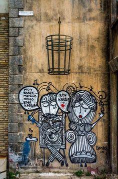 Athens Street Art  by Sonke