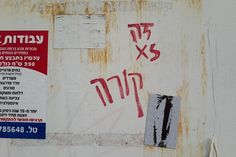 Streetwise Hebrew: Why, what happened?     #streetwise #hebrew #language