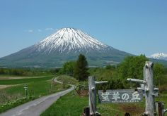 Most Beautiful Places in Japan You Need to Visit (part 1) - Snakku