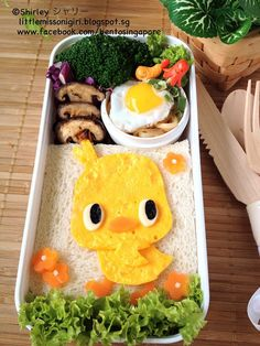 Bento Singapore by Shirley - One of the cutest bentos I've ever seen!