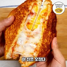 Hot Dog Buns, Asian Recipes, Buffet, French Toast, Sandwiches, Bread, Cooking, Breakfast, Foods