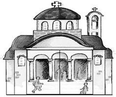 Δημιουργίες από καρδιάς...: 3 Ιεράρχες κατασκευή Bible Activities, New Testament, Taj Mahal, 25 March, Education, School, Building, Easter, Board