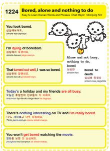 Easy to Learn Korean 1224 - Bored, alone, and nothing to do.