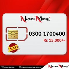 Jazz Golden Numbers, Lahore Golden Number, Gold Mobile, Cellular Service, All Codes, Cool Jazz, Free Classified Ads, We Are The Ones, Business Help