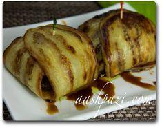#Eggplant #Wrap #Recipe for eggplant lovers