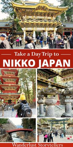 Visiting Nikko National Park in Nikko Japan. We enjoyed this Park on a lovely day trip from Tokyo.