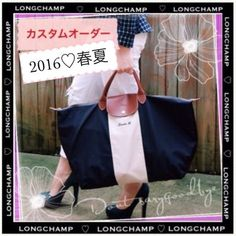 37d9d82aa7f3 Longchamp トートバッグ 受注再開【LONGCHAMP】2016春夏 カスタムオーダー♡XL ロンシャン