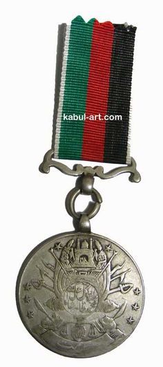 AFGHANISTAN FAITHFUL SERVICE MEDAL IN 1320 IN SILVER King Zahir Shah.