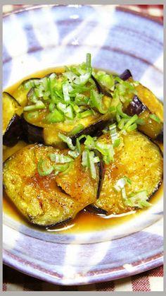 なすを大量消費!やみつきなすの南蛮風炒め by しるびー1978 [クックパッド] 簡単おいしいみんなのレシピが143万品 Japanese Cuisine, Japanese Food, Meat Recipes, Salad Recipes, Cooking Recipes, Cooking Time, Vegetable Pizza, Vegetable Salad, Vegetable Recipes