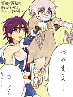 Young Sinbad and little Ja'far