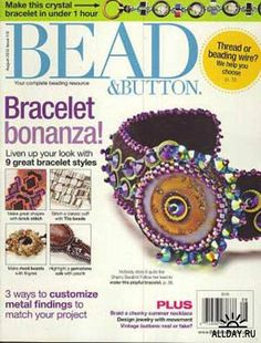 Bead & Button August 2012, free ebook