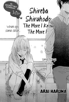Shireba Shiruhodo 1 - Read Shireba Shiruhodo 1 Manga Scans Page 1 Free and No Registration required for Shireba Shiruhodo 1 Romantic Manga, Anime Watch, Manga Covers, Manga Couple, Shoujo, Manga To Read, Anime Love, Anime Couples, Manga Anime