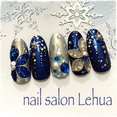 3d Nail Art, 3d Nails, Blue Nails, Nail Manicure, Nail Art Stickers, Nail Decals, Party Nails, Gel Designs, How To Make Box