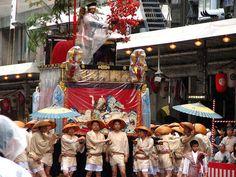 Gion is Japan's best festival - http://www.gionfestival.org/