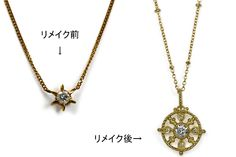 Jewelry remake Gold diamond pendant K18YG製イエローゴールドダイアモンドペンダント作り変え前と作り変えた後