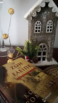βιβλία ... κόκκοι ονείρων...: Δύο ιστορίες αγάπης και απόλυτου έρωτα εμπνευσμένε...