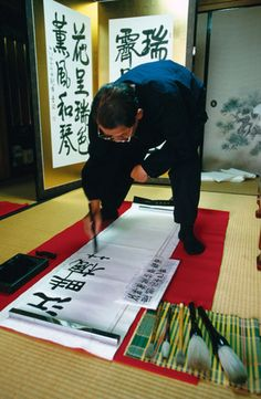 Calligraphy master, Kyoto, Japan-The art calligraphy was introduced to Japan by Chinese Buddhist monks who practiced it as a means to spiritual enhancement. During the Heian period the Calligraphy became more popular by the exquisite mastership of three men, who were later called Sanpitsu or the three brushes. http://japanese-tea-ceremony.net/calligraphy.html