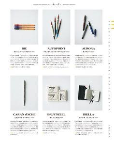 マガジンワールド | カーサ ブルータス - CASA BRUTUS | 157 |立読み Editorial Design Magazine, Editorial Layout, Magazine Design, Book Design Layout, Page Layout, Layouts, Report Layout, Dm Poster, Ad Fashion