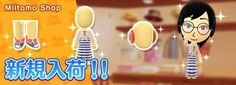 Miitomo - content update for Sept. 18th 2017   New items have been added to the Miitomo Shop  - Jacquard-Woven Earmuffs (1850 coins) - Knotted Shirt & Stripy Maxi Dress (2180 coins) - Polka Turn Down Trainers (1000 coins) - Stripy Maxi Dress Outfit (4580 coins)  from GoNintendo Video Games