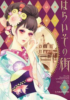 Gorgeous art by Hiromi Matsuo