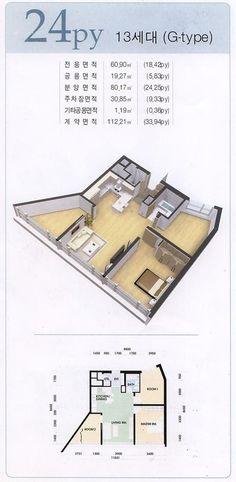 유엔빌리지 - U&I Apartment Floor Plans, House Floor Plans, Korean Apartment, Comic Tutorial, Interior Architecture, Interior Design, Apartment Layout, Secret Rooms, House Layouts