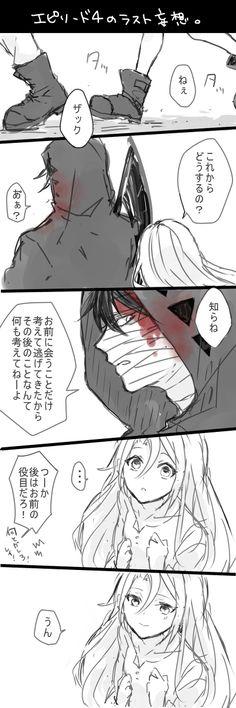 殺戮の天使LOG3 [5]