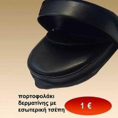 Πορτοφολάκι δερματίνης για κέρματα μαύρο με εσωτερικό κουμπωτό τσεπ... Garden Pots, Fashion, Moda, Garden Planters, Fashion Styles, Fashion Illustrations
