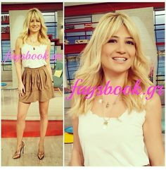 Fay 's looks just made our day! Celebrities, How To Wear, Collection, Style, Fashion, Swag, Moda, Celebs, Fashion Styles