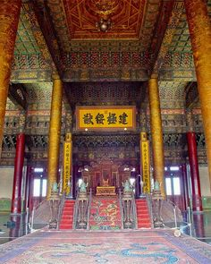 Hall of Supreme Harmony Pictures