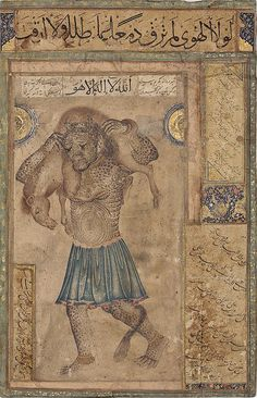 Jinns in Islamic Art – Islam and Science Fiction Islam And Science, Islamic Paintings, Demon Art, Iranian Art, Medieval Art, Statues, Islamic Art, Art And Architecture, Line Drawing