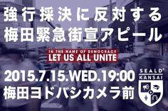 SEALDs KANSAI (@SEALDs_Kansai)   Twitter