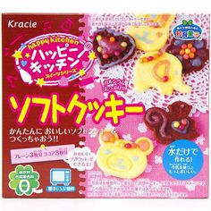 DIY candy kit Popin' Cookin' cookies by Kracie