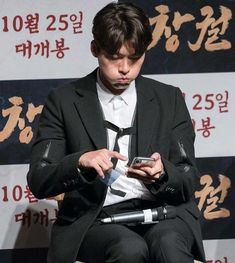 Hyun Bin, My Crush, Kdrama, Crushes, Landing, Fictional Characters, Fantasy Characters