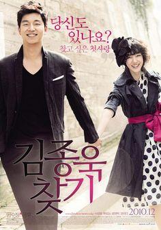 Finding Mr. Destiny (film)- Yoo Im Soo-jeong Lee Je-hoon Eom Gi-joon Cheon Ho-jin Soo-kyeong Jeon Seung-su Ryu Cheong-a Lee