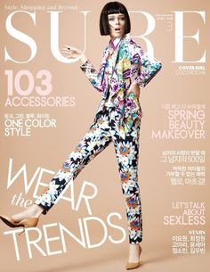 Magazines - The Charmer Pages : Coco Rocha for Sure Magazine March 2013