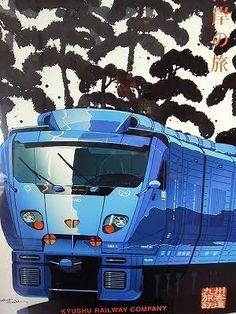 12 件のおすすめ画像ボード水戸岡鋭治 Traintrainsbanner