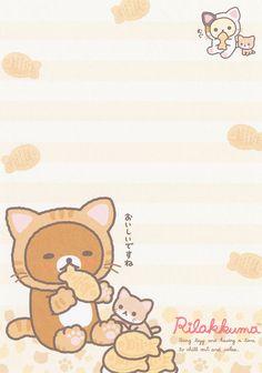 "https://flic.kr/p/v6oeNV | San-X Rilakkuma ""Cat"" Memo #1"