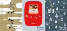 ebg+emg: 日本中生代超人氣設計創意總監-水野學