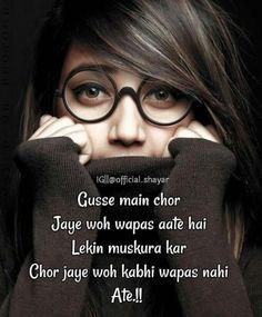 Ab tumhara kya smju mein tum to gusse mein bhi the or sayed muje chodne ki khushi bhi thi . Attitude Thoughts, Good Thoughts, Attitude Quotes, Girly Quotes, Mood Quotes, True Quotes About Life, Life Quotes, Qoutes, My Emotions