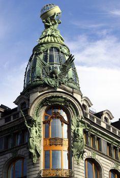 .Singer Building, St. Petersburg